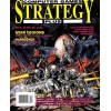 Cover Print of Computer Games Strategy Plus, December 1992