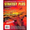 Cover Print of Computer Games Strategy Plus, December 1994