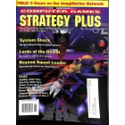 Cover Print of Computer Games Strategy Plus, June 1994
