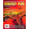 Computer Games Strategy Plus, December 1994