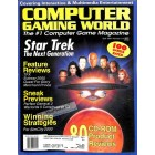 Cover Print of Computer Gaming World, April 1994