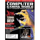 Cover Print of Computer Gaming World, April 1995