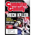 Computer Gaming World, April 1997