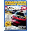 Cover Print of Computer Gaming World, August 1994
