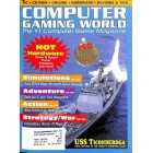 Cover Print of Computer Gaming World, December 1994