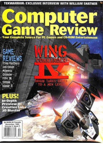 Cover Print of Computer Gaming World, December 1995