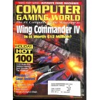 Computer Gaming World, December 1995