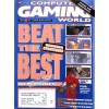 Cover Print of Computer Gaming World, February 2000