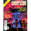 Cover Print of Computer Gaming World, January 1993