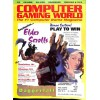 Cover Print of Computer Gaming World, January 1995