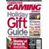 Cover Print of Computer Gaming World, January 2002