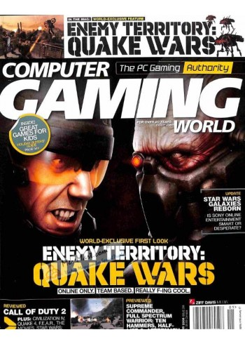 Computer Gaming World, January 2006