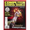Cover Print of Computer Gaming World, March 1994