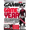 Computer Gaming World, March 2004
