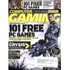 Cover Print of Computer Gaming World, March 2006