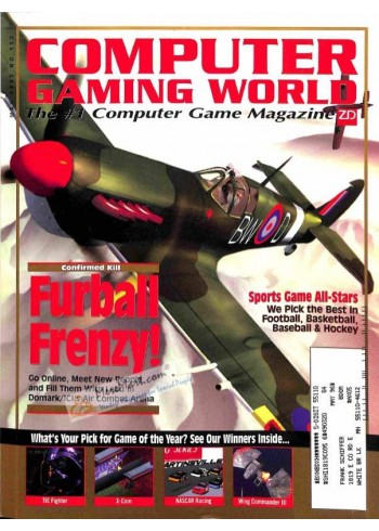 Computer Gaming World, May 1995