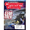 Computer Gaming World, May 1998