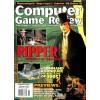 Computer Gaming World, November 1995