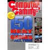 Cover Print of Computer Gaming World, November 1996