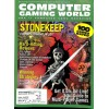 Computer Gaming World, October 1994