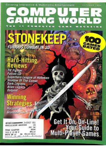 Computer Gaming World, October 1994