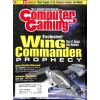 Computer Gaming World, October 1997