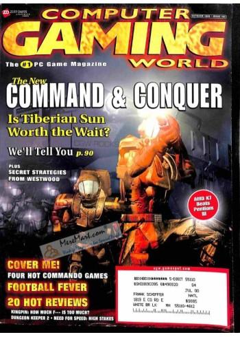 Computer Gaming World, October 1999