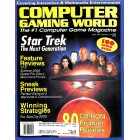 Computer Gaming World, April 1994