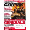 Computer Gaming World, April 2003