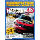 Computer Gaming World, August 1994