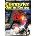 Computer Gaming World, December 1995