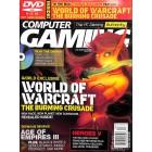 Computer Gaming World, December 2005