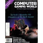 Computer Gaming World, February 1992