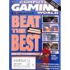 Computer Gaming World, February 2000