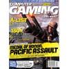 Computer Gaming World, February 2004