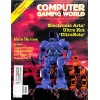 Computer Gaming World, January 1993