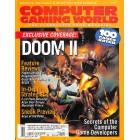 Computer Gaming World, July 1994