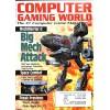 Computer Gaming World, July 1995