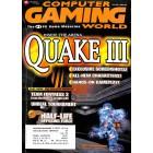 Computer Gaming World, July 1999