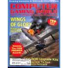 Computer Gaming World, June 1994