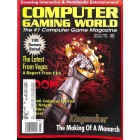 Computer Gaming World, March 1994