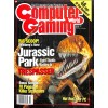 Computer Gaming World, March 1997
