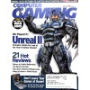 Computer Gaming World, March 2002