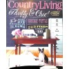 Country Living, May 2013