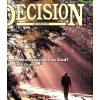 Cover Print of Decision, July 1989