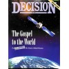 Cover Print of Decision, July 1995