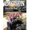 Cover Print of Decision, June 1994
