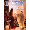 Cover Print of Decision, March 1997