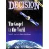 Decision, July 1995