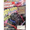 Drag Racing, August 1980